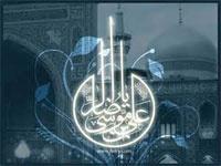 اخبار-زمزم رضوی صدای لبیک زمین به امام رضا (ع(